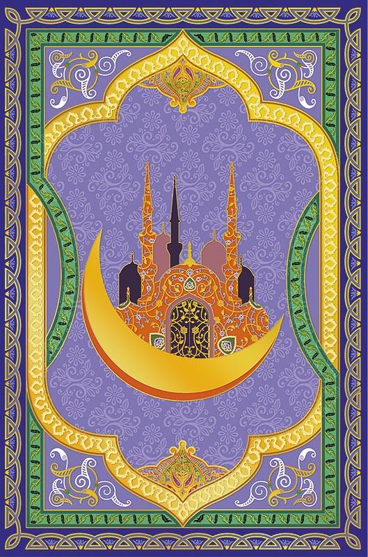 Мерцающие открытки мечеть