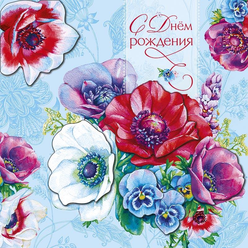 Поздравления, с днем рождения элегантные открытки авторские
