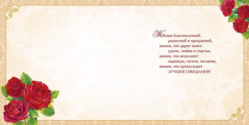Тексты в открытку, меня картинка